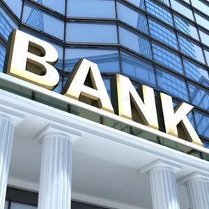 Банки Вожеги