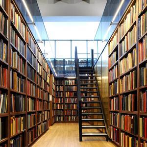 Библиотеки Вожеги