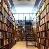 Библиотеки в Вожеге